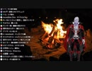 第22位:ギルザレンⅢ世〜ストレイト・ストーリー〜 thumbnail
