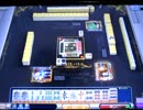 【MJ】 MJ Arcade Katsu.SがR2500を目指す 051【MJAC】
