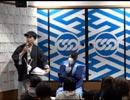 【ニコニコ超会議2018】連合・ブラック企業お裁き@超奉行所[DAY 2](part1)