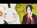 「鬼灯の冷徹」第弐期 第21話「芥子という兎/範疇」 thumbnail