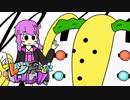 【ポケモンUSM】レジ系といっしょ!! part.4 【VOICEROID実況】