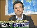 【宇都隆史】当然の帰結だった米朝会談の中止、日本は力と利益を計った外交を[桜H30/5/25]