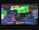 【HoI4】群馬帝国