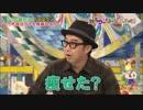 【乃木坂46】おぎやはぎによる松村沙友理いじり【痩せた?】