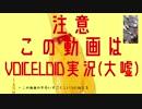 【Minecraft】凸り凸られANNI実況!!【Annihilation】
