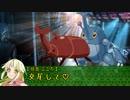 第99位:虫捕りに行くシリアスできないゴミどものクトゥルフpart2【実卓リプレイ】 thumbnail