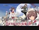 【ニコカラHD】進化系Colors【刀使ノ巫女】【カラオケ音源版】