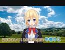 第36位:【#アイドル部】アイマスについて語る牛巻りこ thumbnail