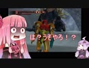 【METROID_Other_M】ゆかり&琴葉姉妹 初見プレイ part12