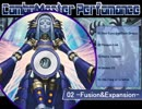 遊戯王ADS ComboMasterPerformance02
