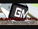 【シノビガミ】DX忍生ゲームpart3【ゆっくりTRPG】