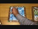 バブーシュカ 社団法人ボードゲーム公式ルール動画