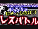 【コラボ実況】ジャッジメント歓迎!るる鯖12B【解説付き】part.1