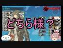 【艦これ】漣と提督のメシウマ実況【艦娘ゆっくり実況】part160