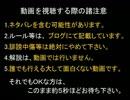 【DQX】ドラマサ10の強ボス縛りプレイ動画・第2弾 ~僧侶 VS 冥王軍団~