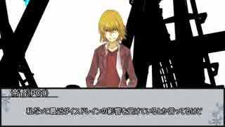 【シノビガミ】コナンシナリオやります! 最終話【実卓リプレイ】