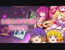 【電子音楽系】幻想音楽資料館第28回目【CD紹介】