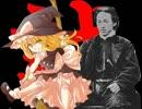 第13位:さとりんの新撰組講座③「死闘! 池田屋」