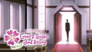 【ときメモGS3】男だってイケメンにときめきたい♥#最終回【2人実況】