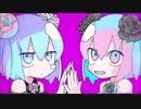 【ニコカラ】ハローディストピア《まふまふ》(On Vocal) +3