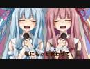 【歌うボイスロイド】あなたの歌姫 琴葉姉妹カバー【ピヨ式】