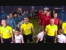 17-18UEFACL [決勝] レアル・マドリード vs リヴァプール
