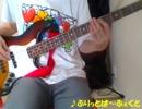【プリパラ】「ぷりっとぱ~ふぇくと」をベースで演奏してみた【ベース】