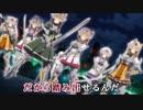 【ニコカラHD】未来エピローグ【刀使ノ巫女】【カラオケ音源版】