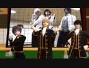 【MMD銀魂】クラウドライダー【モーション配布あり】 thumbnail