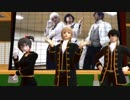 【MMD銀魂】クラウドライダー【モーション配布あり】