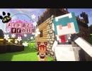 【Minecraft】NEW!メイド道とすずの日常 Part15(ゆっくり&ボイロ)