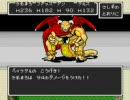 Tドラゴンクエスト2-魔族の大地- エンディング
