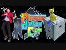 【ポケモンUSM】神剣で成敗するPhoton Delta Cup決勝【vs君鳥だいだい】