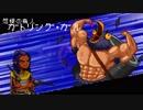 【ゆっくり実況】魔理沙と菫子の銃迷宮 チェンバー1【GUNGEON】