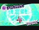 【実況】星のカービィ スターアライズ Part6