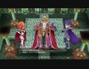 【実況】聖剣伝説2 ~Secret of Mana~ #14