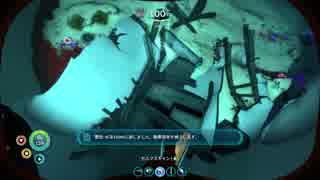 """[実況] どこまでも海10 """"Subnautica"""""""