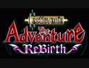 Pop Team Epic Opening Theme (Castlevania Rebirth Remix)