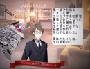 "【""Erimia Lithos"" 第3話】 2次元ストーリーテリング・ポップス・ユニット紹介動画"