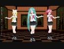 【踊ってみた】夏の扉/MAX ver.【MMDモーション配布あり】