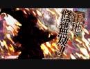 【EX01】さぬきびつ83 (^卑^)<俺の(味方バフの暴)力を見るがいい!
