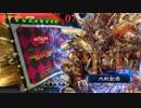 【三国志大戦】自称・鬼才の戦 75戦目 vs4枚南蛮王【対一品中位】