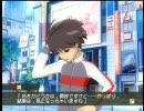 アイドルマスター 真 ある日の風景4 【D】 虎真34