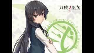 【刀使ノ巫女】<キャラクターソング>Last Regret(短調にしてみた)