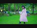 【あいしあ】翡翠の街 踊ってみた【誕生日】