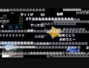【RTA】星のカービィSDX any% 0:35:16 タイムシフト録画版