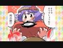 【東方4コマ】神奈子VS肩こり