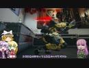 【Rainbow Six Siege】ド素人のR6Sマルチプレイ その14【VOICEROID+ゆっくり実況】