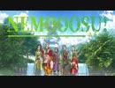 第42位:NEMOOOSU! thumbnail