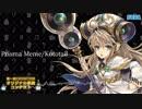 【第一回チュウニズム公募楽曲】Prisma Meme/Kototail